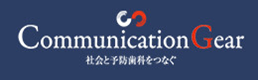 Communication Gear